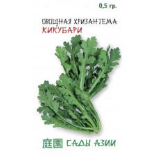 Хризантема овощная Кикубари   0.5 г   Сады Азии