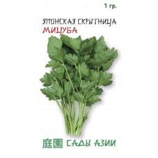 Скрытница японская (петрушка) Мицуба | 1 г | Сады Азии