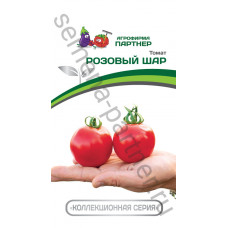Томат Розовый шар | 10 шт | Партнер