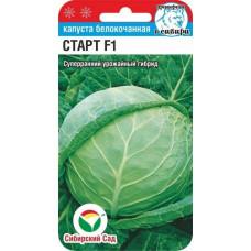 Капуста белокочанная Старт F1 | 0.1 г | Сибирский сад
