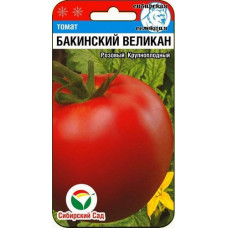 Томат Бакинский великан | 20 шт | Сибирский сад