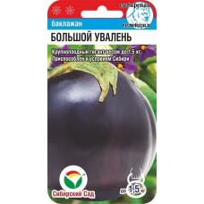 Баклажан Большой увалень | 20 шт | Сибирский сад