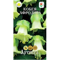 Кобея лазающая Афродита | 5 шт | Артикул