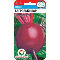 Свекла Багровый шар | 2 г | Сибирский сад