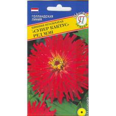 Цинния игольчатая Супер кактус Ред мэн | 10 шт | Престиж