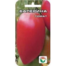 Томат Балерина | 20 шт | Сибирский сад