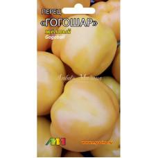 Перец сладкий Гогошар желтый | 8 шт | Мязина Л. А.