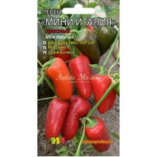 Перец сладкий Мини Италия красный | 5 шт | Мязина Л. А.
