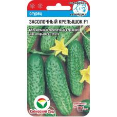 Огурец Засолочный крепышок F1 | 7 шт | Сибирский сад
