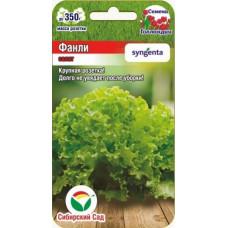 Салат листовой Фанли F1 | 10 шт | Сибирский сад
