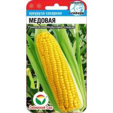 Кукуруза Медовая | 6 шт | Сибирский сад