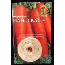 Морковь на ленте Нантская 4 | 8 м | Поиск