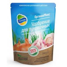 Удобрение Для луковичных | 850 г