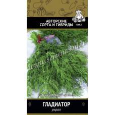 Укроп Гладиатор   2 г   Поиск