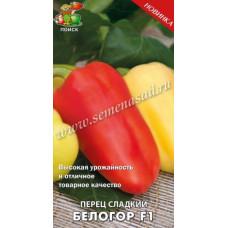 Перец сладкий Белогор F1 | 12 шт | Поиск