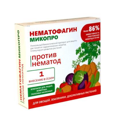 Немактофагин Микопро | 10 г, 100 г