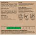 Органическое удобрение кровяная мука, вес 850 грамм