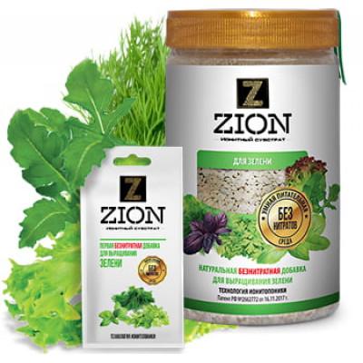 ZION Для зелени | 700 г