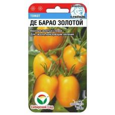 Томат Де Барао золотой | 20 шт | Сибирский сад