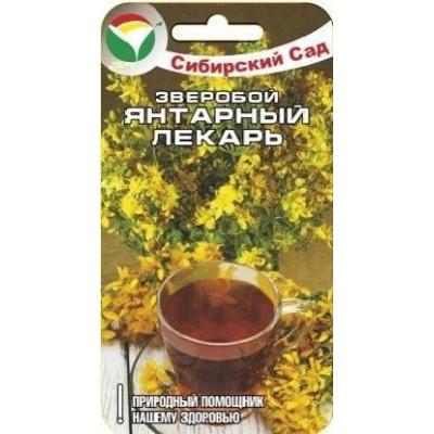 Зверобой Янтарный лекарь   0.1 г   Сибирский сад
