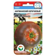 Томат Африканский коричневый | 20 шт | Сибирский сад