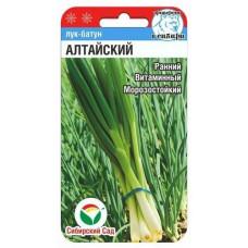 Лук батун Алтайский | 0.5 г | Сибирский сад