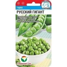 Горох Русский гигант | 5 г | Сибирский сад