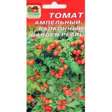 Томат Ампельный балконный | 20 шт | Наш сад