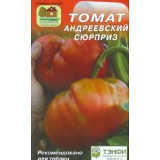 Томат Андреевский сюрприз | 15 шт | Наш сад