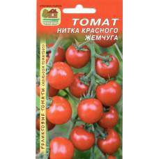 Томат Нитка красного жемчуга | 10 шт | Наш сад