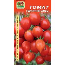 Томат Гераниум кисс | 10 шт | Наш сад