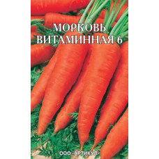 Морковь на ленте Витаминная 6 | 8 м | Артикул