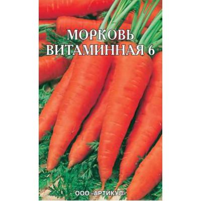 Морковь на ленте Витаминная 6   8 м   Артикул