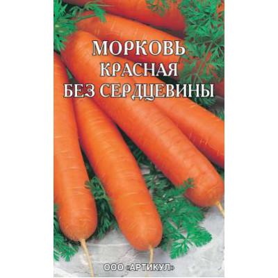 Морковь на ленте Красная без сердцевины | 8 м | Артикул