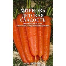 Морковь на ленте Детская сладость | 8 м | Артикул
