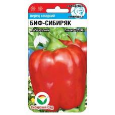 Перец сладкий Биф сибиряк | 15 шт | Сибирский сад