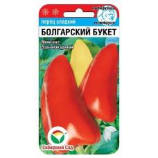 Перец сладкий Болгарский букет | 15 шт | Сибирский сад
