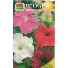 Петуния Крупноцветковая смесь | 0.05 г | Наш сад