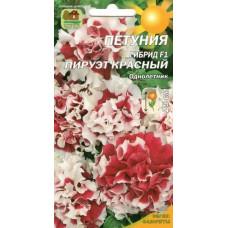 Петуния махровая многоцветковая Пируэт красный F1 | 10 шт | Наш сад