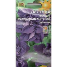 Петуния махровая крупноцветковая Каскадная голубая F1 | 10 шт | Наш сад