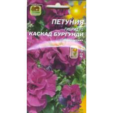 Петуния махровая крупноцветковая Каскад бургунди F1 | 10 шт | Наш сад