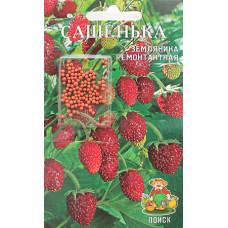 Земляника в гранулах Сашенька | 100 шт | Поиск