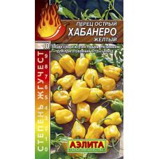 Перец острый Хабанеро желтый | 0.1 г | Аэлита