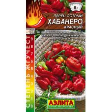 Перец острый Хабанеро красный | 0.1 г | Аэлита