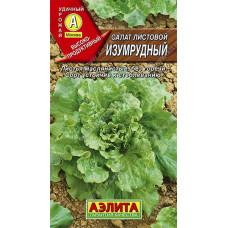 Салат листовой Изумрудный | 0.5 г | Аэлита