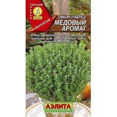Тимьян овощной Медовый аромат   0.2 г   Аэлита