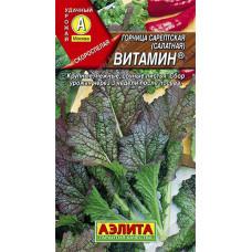 Горчица салатная Витамин | 0.5 г | Аэлита
