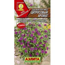 Бергамот садовый Цитрусовый аромат | 0.02 г | Аэлита