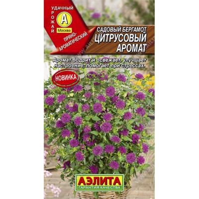 Бергамот садовый Цитрусовый аромат   0.02 г   Аэлита