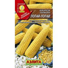 Кукуруза попкорн Лопай-лопай | 7 г | Аэлита